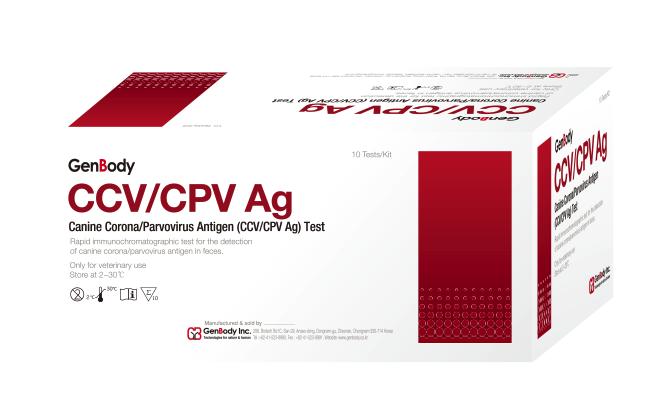 CCV / CPV Ag