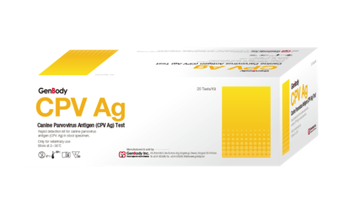 CPV-Ag Canine parvovirus (CPV)